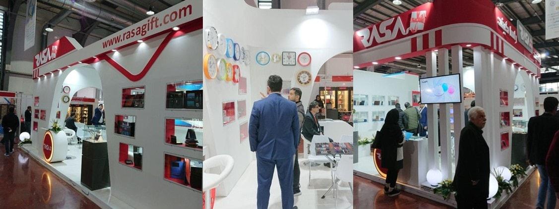 نمایشگاه تبلیغات و بازاریابی تهران