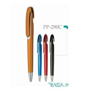 hanofer plastic pen code 290c