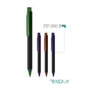 hanofer plastic pen code 300b
