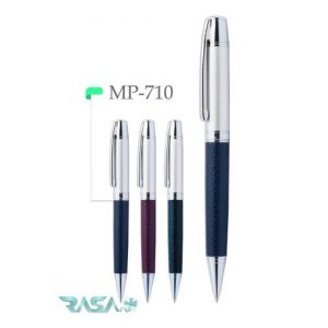 hanofer metal pen