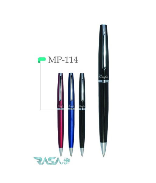 hanofer promotional pen code114
