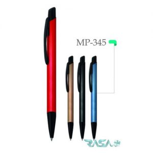 hanofer promotional pen