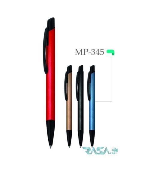 hanofer promotional pen