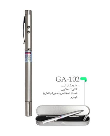 خودکار چندکاره تبلیغاتی