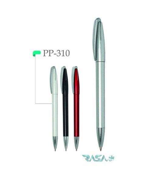 hanofer plastic pen code 310