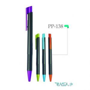 hanofer plastic plastic 138