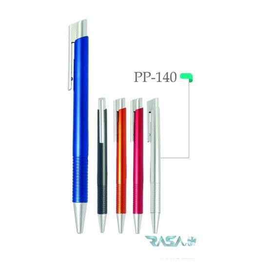 hanofer plastic pen code 140