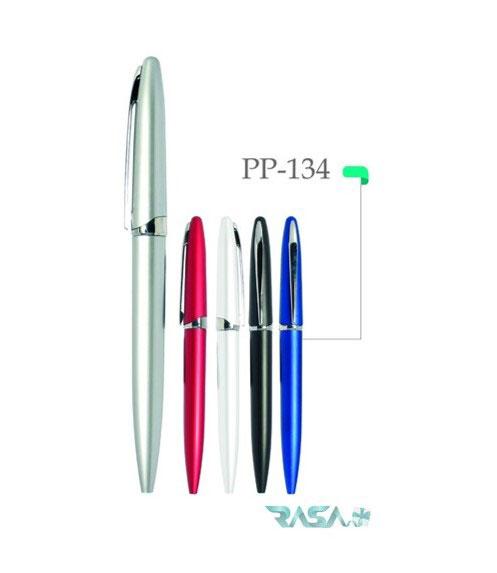 hanofer plastic pen code 134