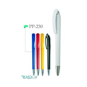 hanofer plastic pen code 230