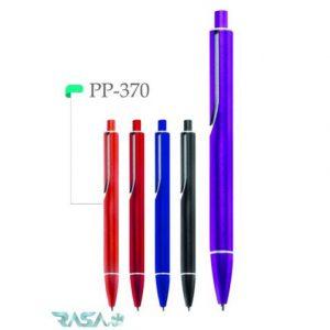 hanofer plastic pen code 370