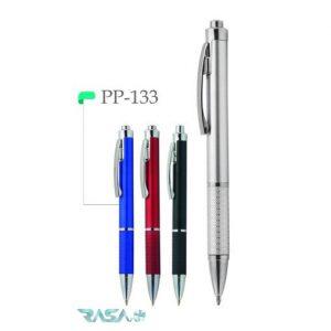 hanofer plastic pen code 133