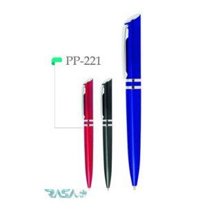 hanofer plastic pen code 221
