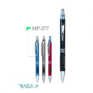 hanofer promotional pen code 277
