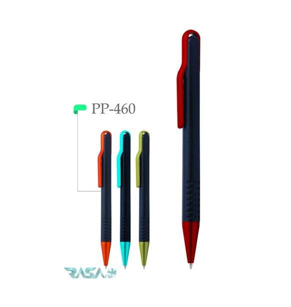 hanofer plastic pen code 460