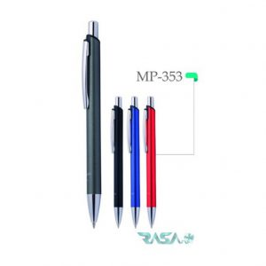 hanofer metal pen code 353