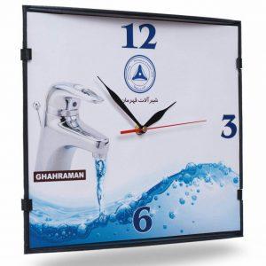 clock tv
