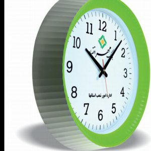 advertisng clock