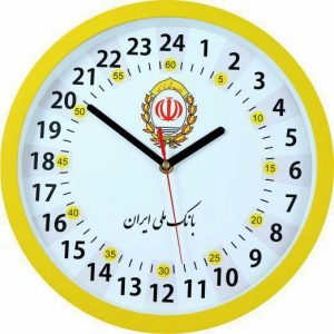advertising 24 hour clock