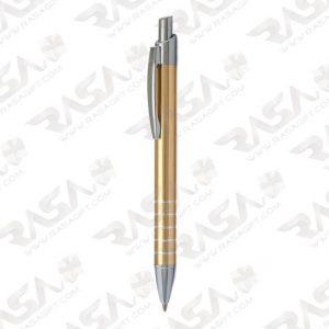 portok pen code 124