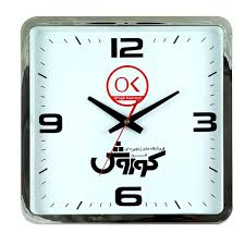 promotional wall clock named karen