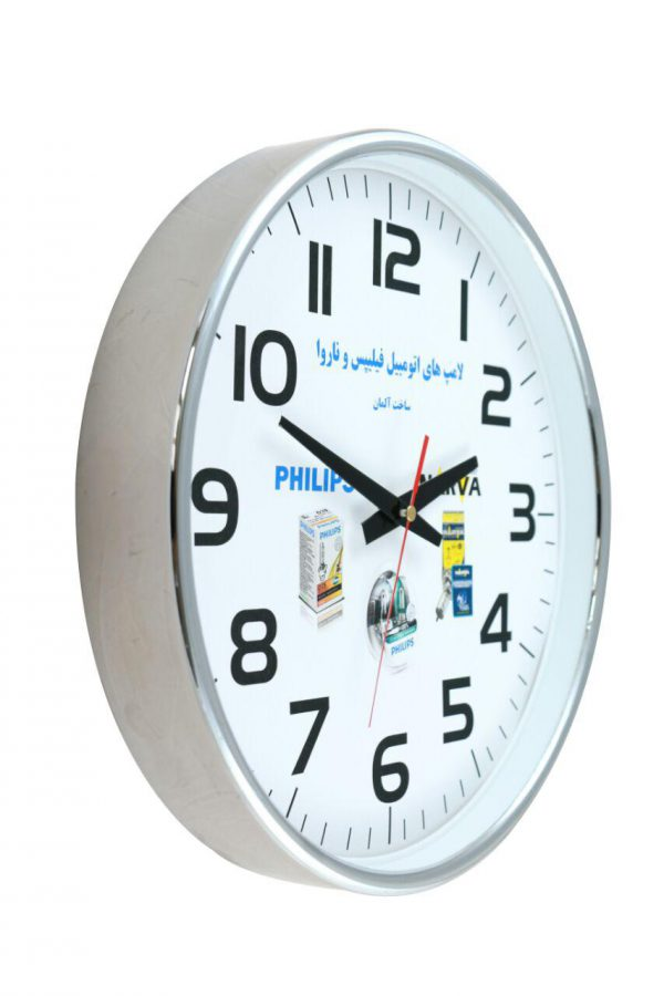 promotional metal clock