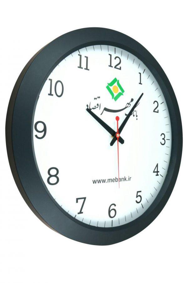 promotioanl wall clock