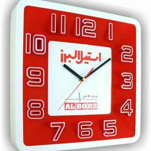 advertising wall clock