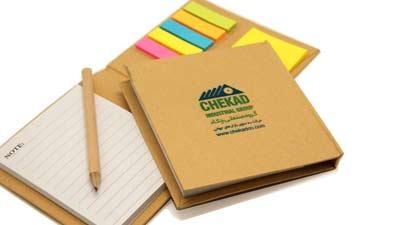 دفترچه یادداشت نمونه ای از هدایای تبلیغاتی ارزان